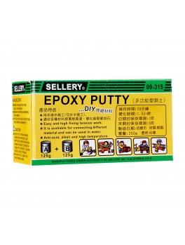 SELLERY 09-315 Epoxy Putty 250g (A: 125g + B: 125g)