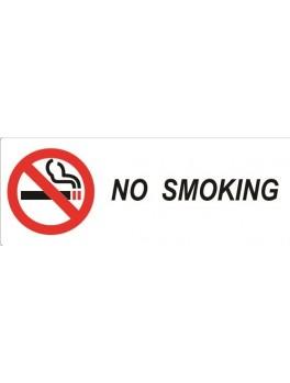 "SELLERY 16-033 ""No Smoking"" Sign 30x12cm - Horizontal"