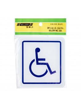 "SELLERY 16-191 ""Handicap"" Sign 11x12cm"