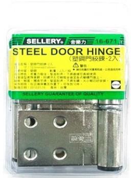 SELLERY 16-671 Steel Door Hinges (2pc/set), Size: 72.5x57.45x1.8mm