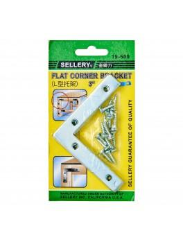 "SELLERY 19-509 Flat Corner Bracket 3"" (4pc/set)"