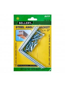 "SELLERY 19-514 Angle Bracket 3"" w/ Screws (4pc/set)"