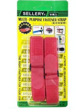 SELLERY 19-907 2pc Multi-Purpose Fastener Strap - Red (2x65cm)