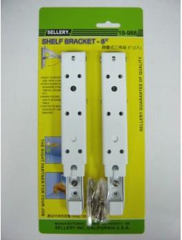 """SELLERY 19-988 Folding Shelf Bracket 8"""" - Powder-Coated White (w/Scews) (2pc/set)"""