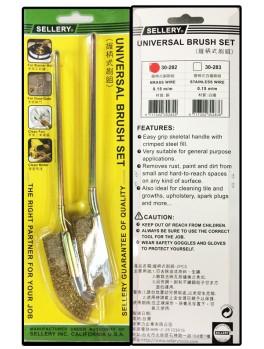 SELLERY 30-282 HIJ-Type Universal Brush Set (Brass Wire-0.15m/m)