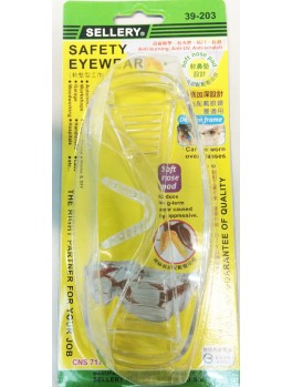 SELLERY 39-203 Safety Eyewear (Over Eyeglasses)