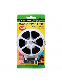 SELLERY 59-119 Magic Twist Tie 30 Meter/100Ftx2.8mm (Black PVC Coating)