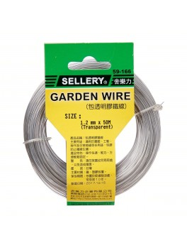 SELLERY 59-166 Garden Wire (Silver), Size: 1.2mmx50M