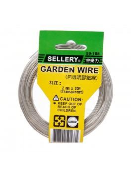 SELLERY 59-168 Garden Wire (Silver), Size: 2mmx20M