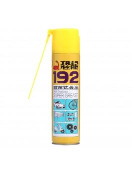PUFF DINO 192 Multi-Purpose Super Grease 420ml