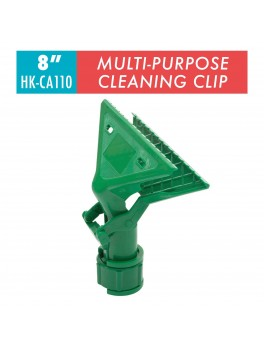CA110 Multi-purpose Cleaning Plasctic Clip- 8''