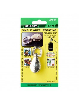 SELLERY 10-175 Rotating Single Wheel Pulley- 3/4""