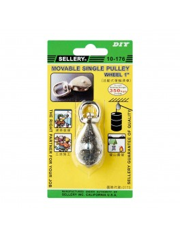 SELLERY 10-176 Rotating Single Wheel Pulley- 1""