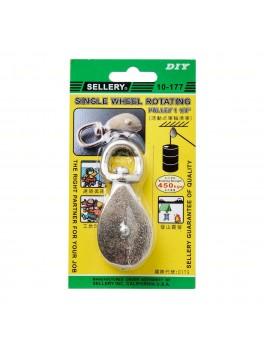 SELLERY 10-177Rotating Single Wheel Pulley- 1.1/4
