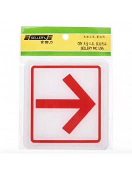 "SELLERY 16-060 ""Right Pointing Arrow"" Sign"