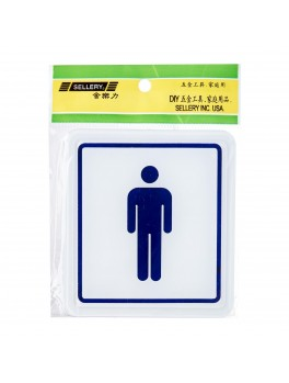 "SELLERY 16-068 ""Male Toilet"" Sign"