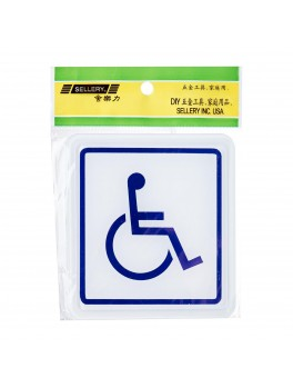 "SELLERY 16-191 ""Handicap"" Sign"