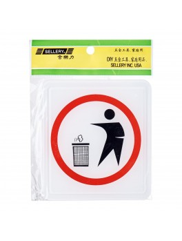 "SELLERY 16-198 ""Discard Rubbish Here"" Sign"