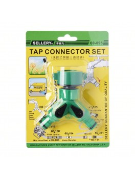 SELLERY 60-095 Tap Connector Set (with Flow Control)