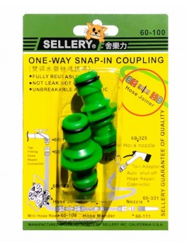 SELLERY 60-100 One Way Snap In Coupling 2pc/set