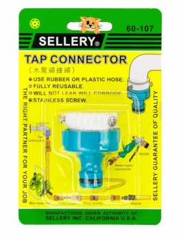 "SELLERY 60-107 Tap Connector (for 1/2""-3/4"" O.D. Tap)"