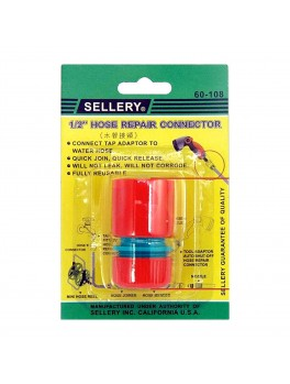 SELLERY 60-108 Hose Repair Connector 1/2""