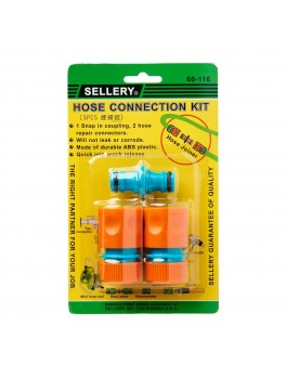 SELLERY 60-116 Hose Connector Set (3pc/set)