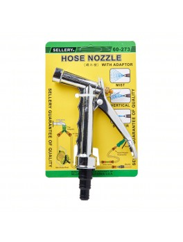 "SELLERY 60-273 Hose Nozzle, Length: 5.1/2"", O.D: 3/4"""