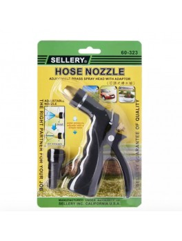 SELLERY 60-323 Hose Nozzle: Adjustable Brass Spray Head & Adaptor