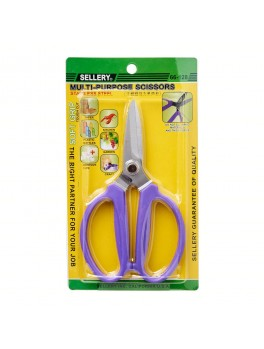 "SELLERY 66-128 Multi Purpose Scissors, Size: 8"" x 3.5mm"