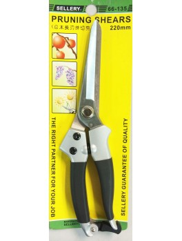 SELLERY 66-135 Pruning Shear 220mm