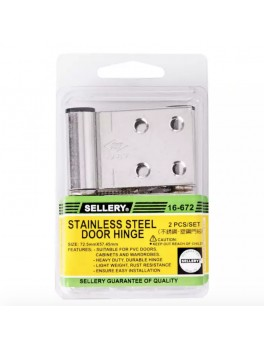 SELLERY 16-672 Stainless Steel Door Hinges (2pc/set), Size: 72.5x57.45x1.8mm