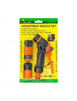 """SELLERY 60-288 Adjustable Nozzle Set with 1/2"""" & 3/4"""" Tap Adaptor"""