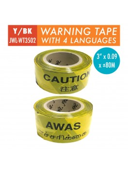"JWL Warning Tape (Y/BK) 3""X0.09X±80M ,AWAS-CAUTION-注意(4 Languages)"