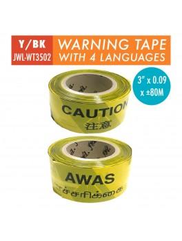 JWL Warning Tape (Y/BK) 3