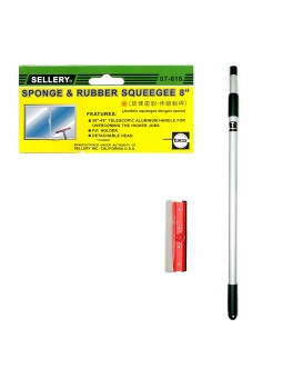 "SELLERY 8"" Sponge and Rubber Squeegee with Telescopic Handle"