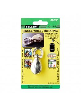 "SELLERY 10-175 Rotating Single Wheel Pulley- 3/4"""