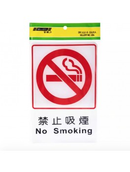 "SELLERY 16-021 ""No Smoking"" Sign- Vertical"
