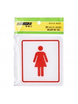 "SELLERY 16-067 ""Female Toilet"" Sign"