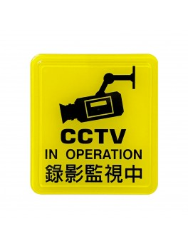 "SELLERY 16-230 ""CCTV In Operation"" Sign"