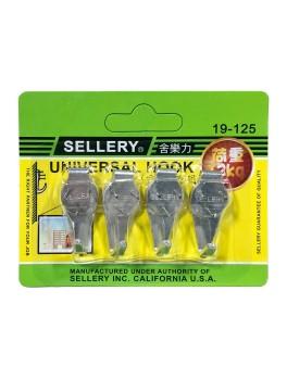 SELLERY Universal Hardwall Hooks - 4 Hooks