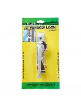 """SELLERY 19-519 Casement Window Lock (Right) 5.5"""""""