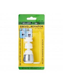 SELLERY 20-120 Swivel Aerator