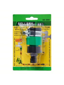 "SELLERY 60-099 Hose Connector Set 3/4"" (with Hose Clamp)"