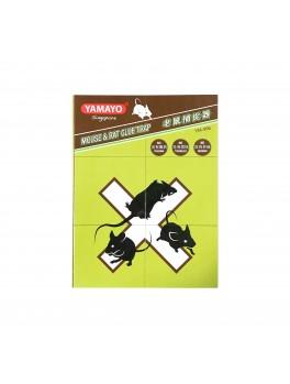 YAMAYO YM-996 Mouse Trap