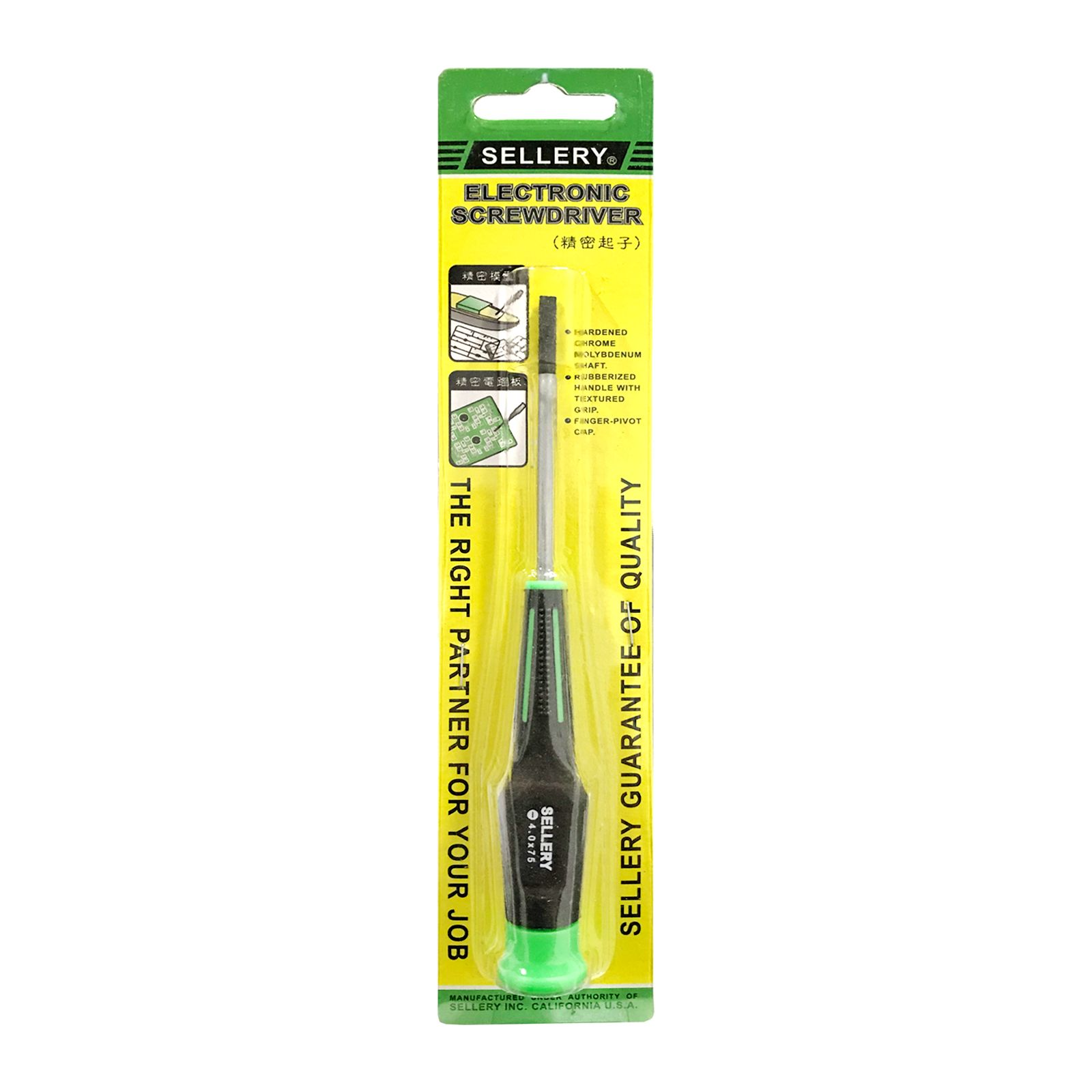 SELLERY 11-946 Precision Screwdriver- Slotted 4.0mm