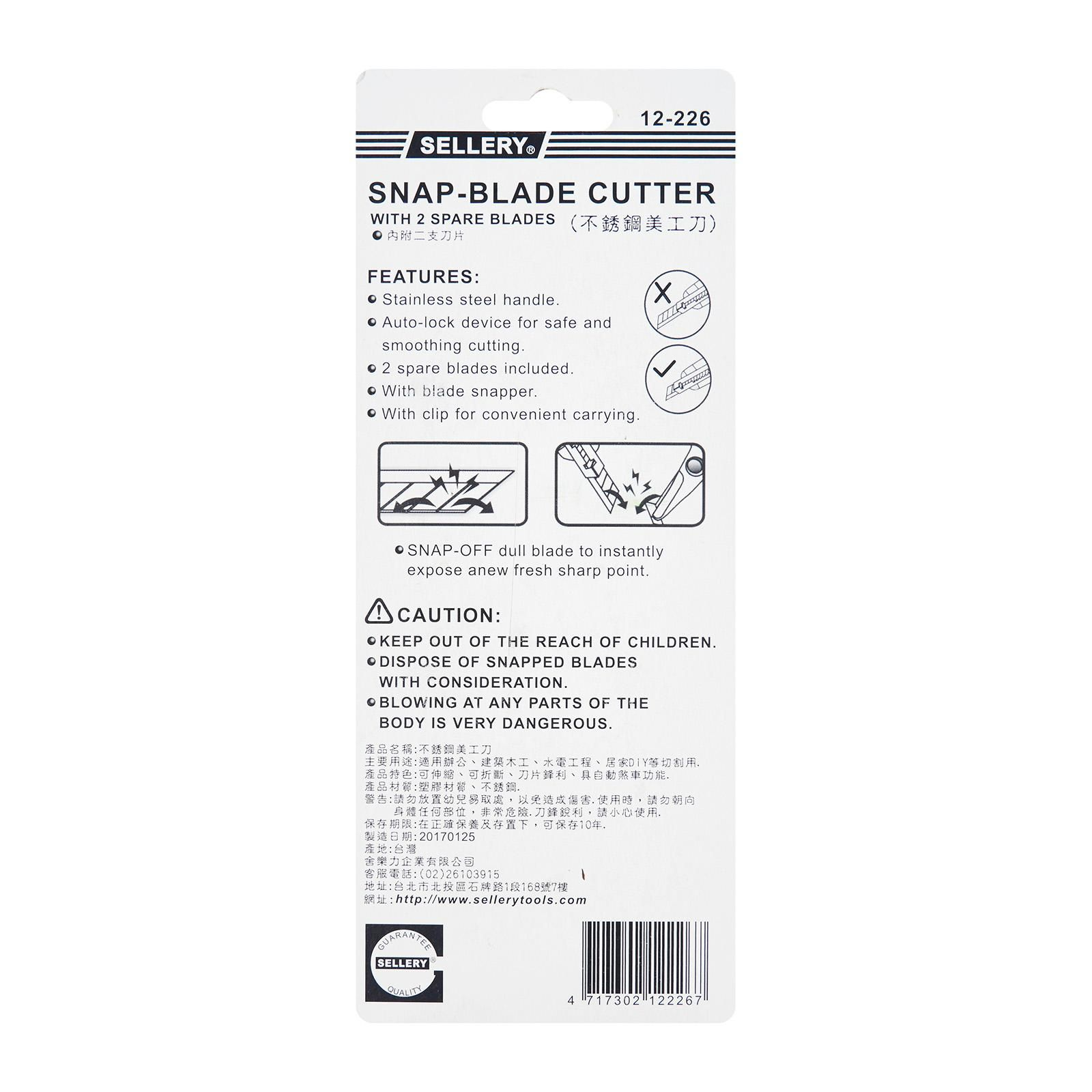 SELLERY 12-226 Snap Off Blade Cutter- 0.5x18x100mm
