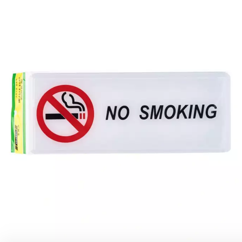 "SELLERY 16-033 ""No Smoking"" Sign- Horizontal"