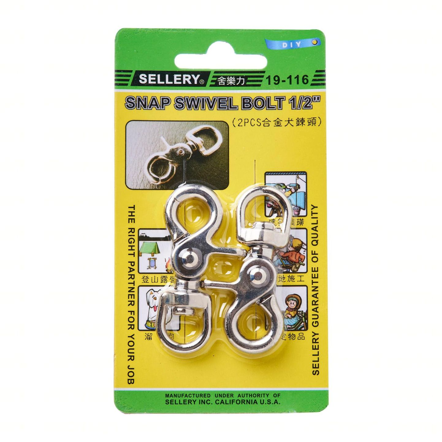 SELLERY 19-116 Snap Swivel Bolt 1/2""