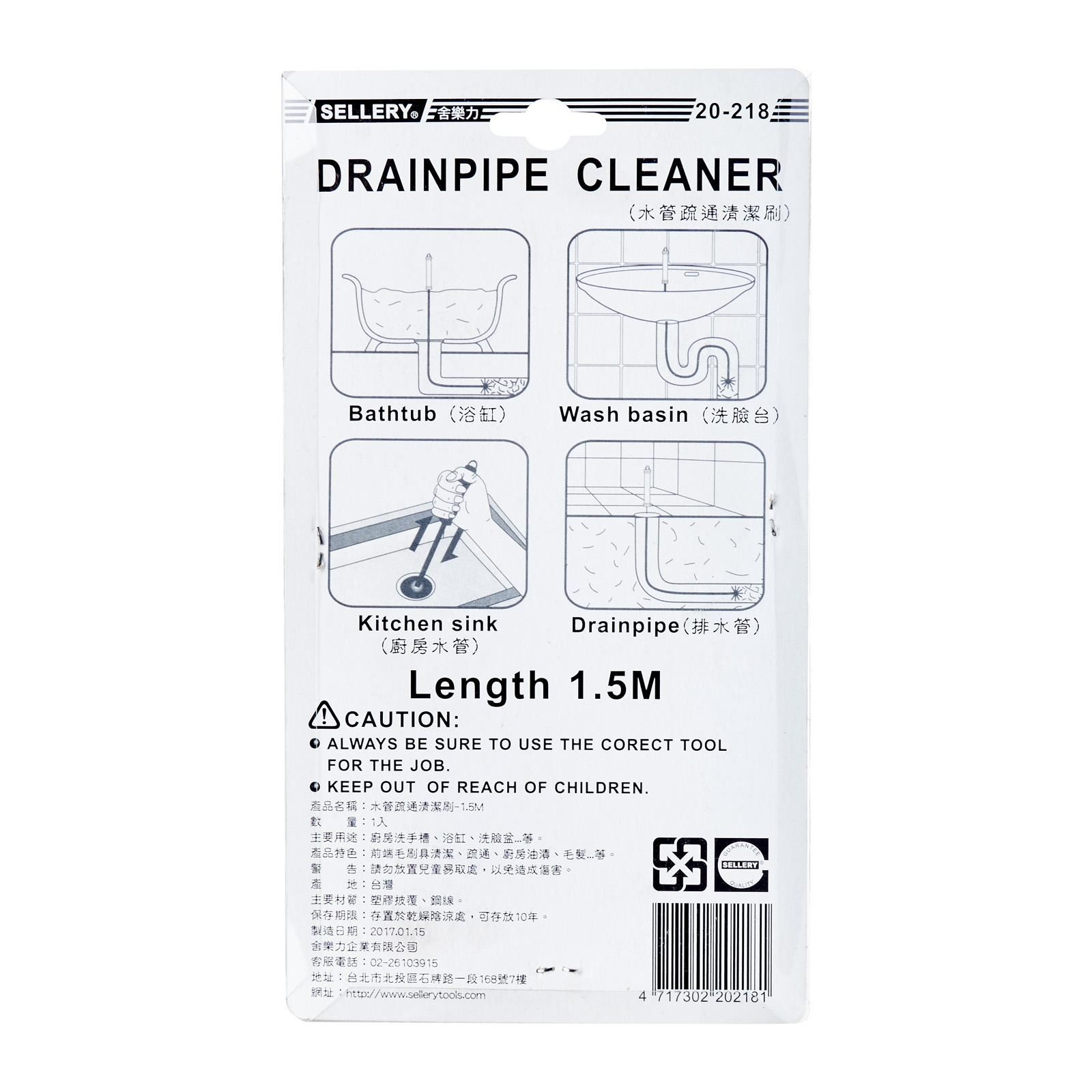 SELLERY 20-218 Drain Cleaner